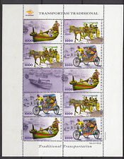CYCLING:2001 INDONESIA  Traditional Transport sheetlet  SG2743a MNH