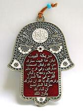 Hand of fatima HOME BLESS wall hanging decor islam allah amulet hamsa luck