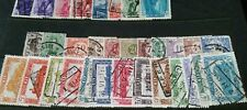 Belgium Selection Postage Dues/Trains /other.. used  IE-RF /1316_C