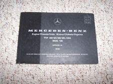 mercedes 380 sel 1981 1983 service repair manual