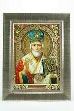St Nicholas  Russian Orthodox Travel Protection Icon Святой Николай 18X23 Cm