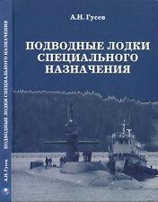 Special purpose submarines hardcover book
