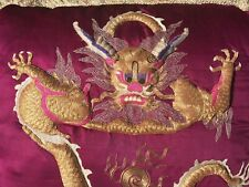 ANTIQUE CHINESE SILK EMBROIDERY CUSHION. FIVE CLAW IMPRESSIVE DRAGON. 1890.