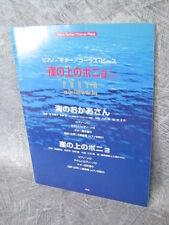 PONYO ON THE CLIFF Music Score Sheet Ghibli Guitar Piano Chorus Book Japan 8540*