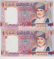 TWO P43a OMAN 2005 ONE RIAL BANKNOTES IN MINT CONDITION.