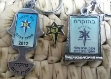 Southern District Israel Police set pin and 2 Keychains 2012