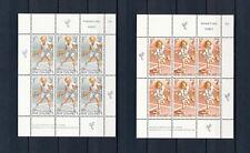 (SBAA 226)  New Zealand 1972 MNH SPORTS TENNIS Miniature Sheet