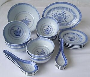 22 Piece Ceramic Chinese Rice Grain Pattern Bowls, Plates and Spoons Set