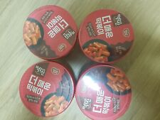 Instant Cup Spicy Korean  Rice Cake Tteokbokki ( 4 packs)(Strong Spicy)