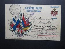 Serbia 1916 Patriotic Military Card Forwarded to France / Censored - Z11310