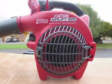 ATOM LIGHTWEIGHT HONDA POWERED BLOWER AIRLIFT 855 WITH SMART FAN 4 STROKE