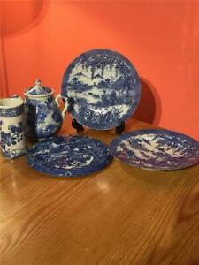 5  x Pieces of Chinese Patterned Porcelain some Old