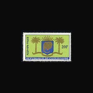 Ivory Coast, Sc #C28, MNH, 1964, Arms of the Republic, IDDAS8Z