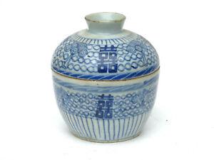 19th C. Antique Chinese Porcelain Blue & White Lidded Vase Jar Qing Dynasty