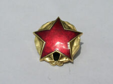 Albania Order of the Partizan Star 1st Class