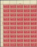 644, VF Mint NH TOP PL# Sheet of 50 2¢ Stamps Brookman $385.00 - Stuart Katz