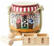 Mini Kagami Biraki Set Matsuri Sake Barrel Masu Hammer Ladle Empty 720ml New