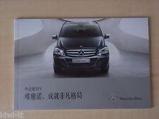 Mercedes-benz VP (New Viano) folleto/brochure/depliant, china, aprox. 2012