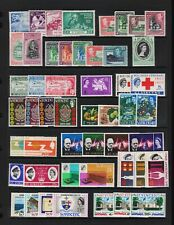 St. Vincent - 17 mint sets, mostly early QE2 - see scan