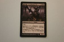 SHEOLDRED, WHISPERING ONE (JAPANESE) MTG CARD MYTHIC RARE NEW PHYREXIA