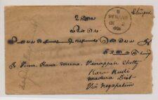 LL24043 Malaya 1904 Penang to Karaikudi good cover used