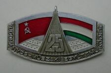 HUNGARY - SOVIET UNION SCIENTIFIC-TECHNICAL COOPERATION 25-YEAR ANNIVERSARY 1974