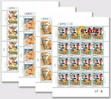 CHINA 2019 -11M Children's Game Series 2 Stamp full sheet