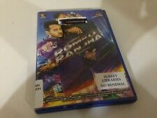 Romeo Ranjha DVD NTSC Region 0 For USA/Canada! Punjabi With English Subtitles!!!