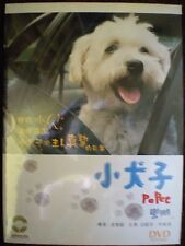 Popee  NEW DVD 2005 *English Subtitles* NTSC All Region 0 Dog Korea