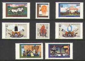 Mongolia 1990 Ghengis Khan/Horses/Oxen 8v set (n20997)
