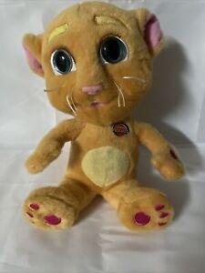 "Dragon-i Toys Ginger Talk Back Plush Cat Talking Tom and Friends Orange Kitty 8"""