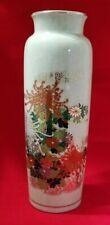 New listing Toyo Fine Quality Vintage Japan Porcelain Vase Vgc
