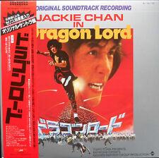 BO DRAGON LORD LP Japon 1984 Jackie CHAN Etat neuf