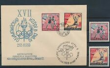 LM81642 Russia 1960 olympics basketball FDC used