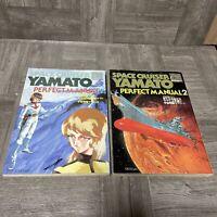 Space Cruiser Yamato Perfect Manual 1 And 2- Roman Album #53 & #54