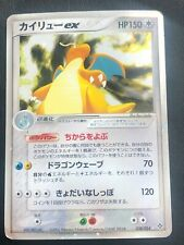 JAPANESE POKEMON CARD EX DRAGON - DRAGONITE EX 038/054 ULTRA RARE - VG-