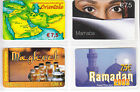 4 TELECARTE / PHONE CARD .. FRANCE PREPAYEE AFRIQUE MAGHREB MIX DIFFERENTS A1