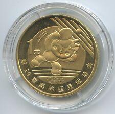 Münzen Mit Olympia Motive Aus China Ebay