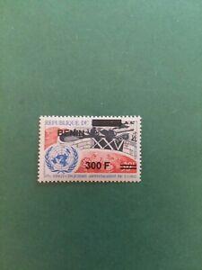 Bénin surchargé overprint ONU 300f sur 30f neuf MNH rare