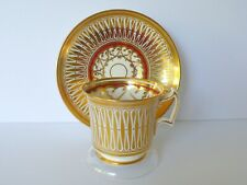 """Royal Chelsea """"CATHEDRAL"""" Gold Cup & Saucer Set"""