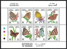 BAHRAIN, 1994, SG501-508, BUTTERFLIES, SHEET, UNMOUNTED MINT.