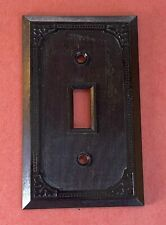 Vintage Art Deco Bakelite  Switch Toggle Cover Plates brown