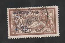 CROIX-ROUGE GUERRE Dallay N° ? Orphelins P.T.T. 50 c + 25 c Merson OBLITÉRÉ