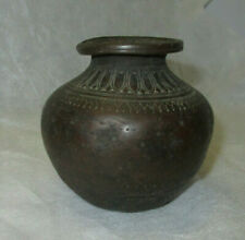 Antique Etched Bronze Lota Water Pot  From India
