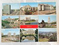 Kiev Ukraine 1981 Vintage Postcard Set, Old Soviet USSR Views Postcards