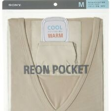 M Size Shirts x2 shirts For Sony REON POCKET Air conditione Beige