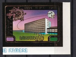 Cambodia Khmere Mi.405B / Sc.C51 Imperf / UPU Headquarters / MNHOG