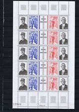 FRANCE 1971 first death anniv. of General Charless de Gaulle complete sheet MNH