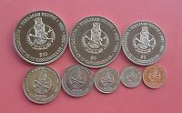 Brunei 1994 10 Years of Independence 1 Sen - 10 Dollars 8 Coins Set UNC
