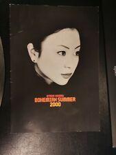 Utada Hikaru Bohemian Summer 2000 Tour Book